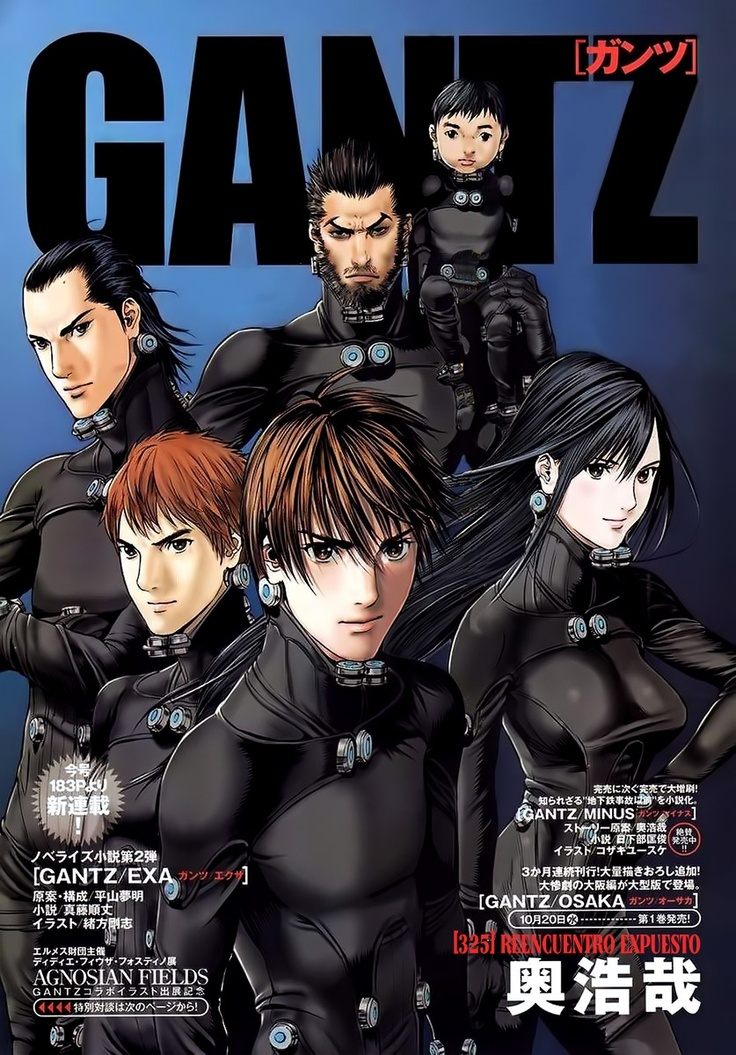 This manga is so damn awesome. Unique plot, great art and stunning characters. Loved every page of it.