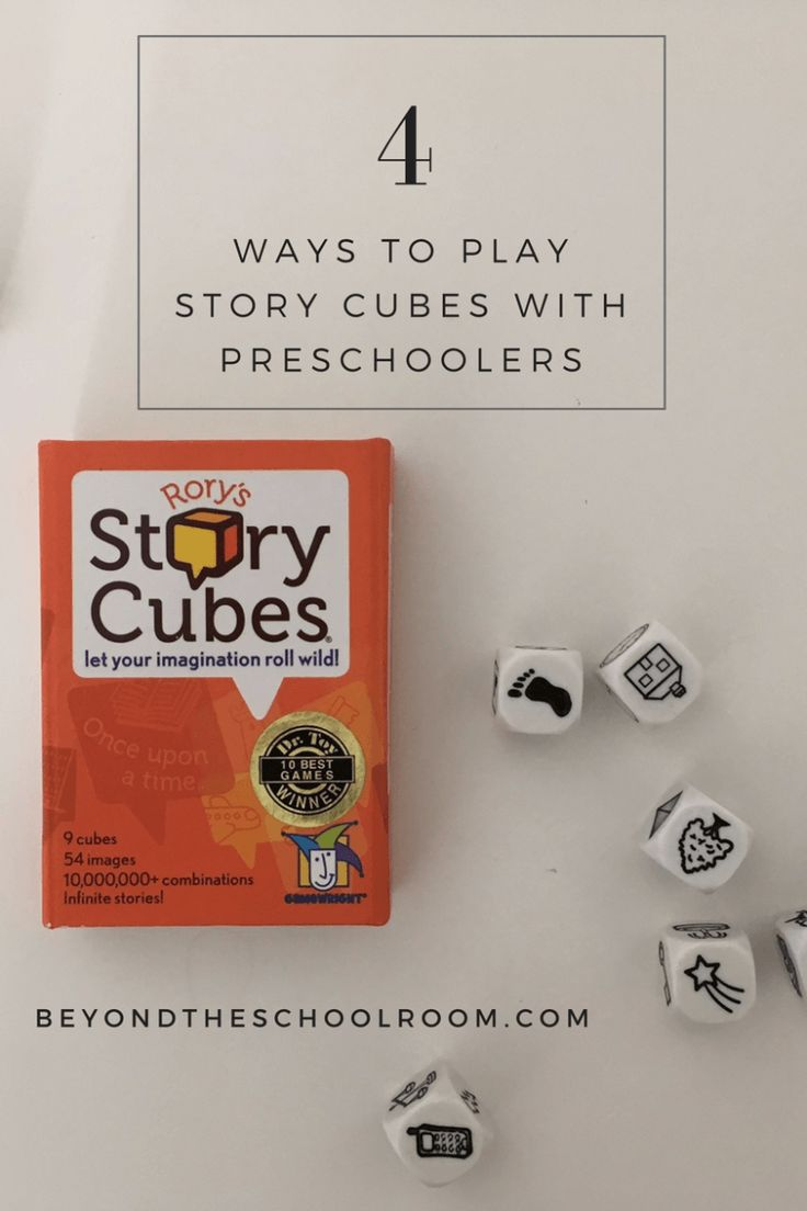 4 ways to play story cubes with preschoolers. These simple games develop a child's creativity, story telling, and critical thinking.