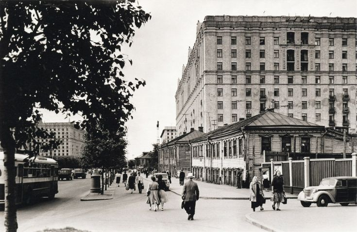 Prospect Mira, 1950s