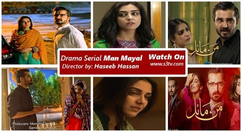 Pakistani+TV+dramas+Online+:+Watch+all+Entertainment+videos+in+High+quality+Pakistani+TV+dramas+Online+|+sahargul