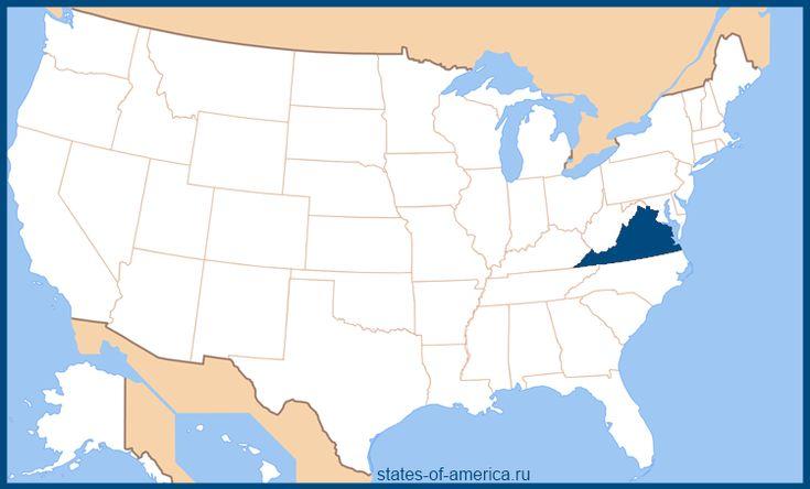 Штат Вирджиния на карте США