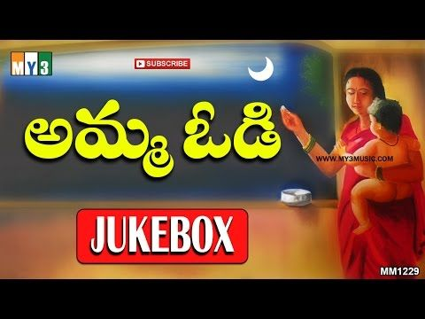 Amma Vodi - Heart Touching Mother  Songs - Mother Daughter Songs - Jukebox - http://positivelifemagazine.com/amma-vodi-heart-touching-mother-songs-mother-daughter-songs-jukebox/ http://img.youtube.com/vi/n8_-8-ewP-U/0.jpg  To Subscribe MY3 Folk Songs https://www.youtube.com/channel/UCuzeJVDTY-f27Yuvx8jMMzw?sub_confirmation=1 For more more videos … Click to Surprise me! ***Get your free domain and free site builder*** Please follow and like us:  var addthis_config =