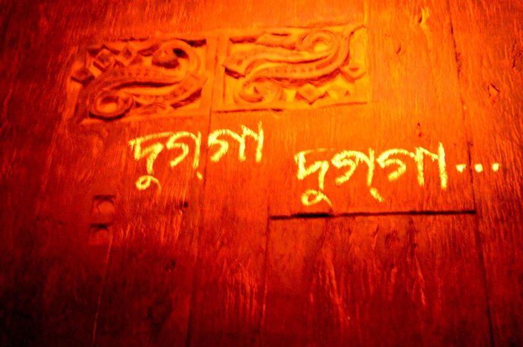 #pujo #bangla #madevidurga