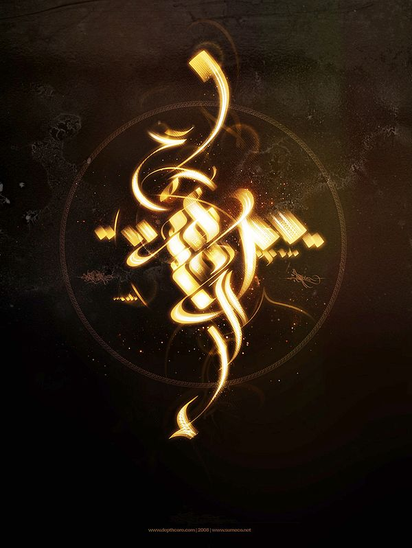 Arabic Calligraphy artworks designed by famous teachers and designers.