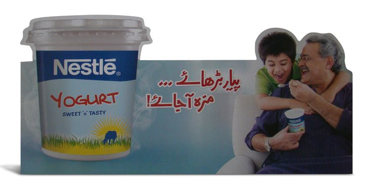 Nestle Yogurt Chiller Top; Designed & Produced By Display Power Global- Pakistan