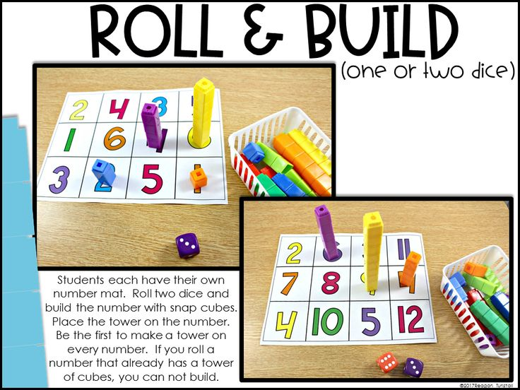 teaching first graders to count Here are 15 ways to teach counting skills in in different arrangements so that they wouldn't appear the same at first glance (they have to actually count them.