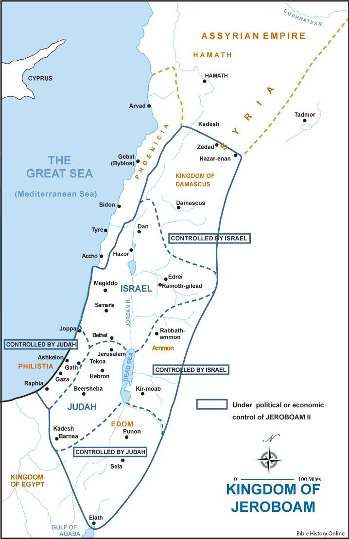 Jeroboam KIng in the North Israel. Rehoboam King in South Judah