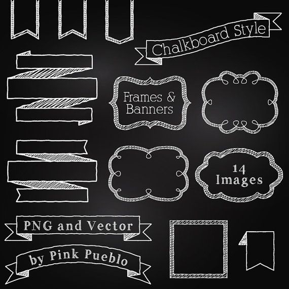 Chalkboard Frames and Banners Clipart Clip Art, Chalkboard Clipart Clip Art Vectors - Commercial and Personal Use on Etsy, $6.00