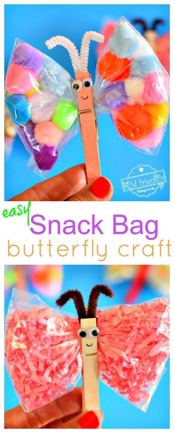 An Easy Butterfly Craft For Kids To Make Using Snack Bags Kid