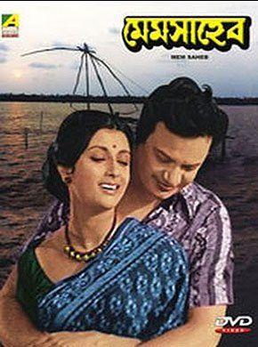 Mem Saheb Bengali Movie Online - Uttam Kumar, Aparna Sen, Lolita Chattopadhyay, Bikash Ray, Gita Dey, Subrata Chattopadhyay and Jahar Roy. Directed by Pinaki Mukherjee. Music by Asima Bhattacharya. 1972 [U] ENGLISH SUBTITLE