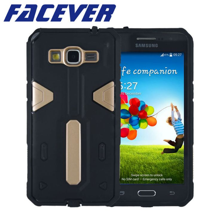 Dual Layer Shock Proof Case For Samsung Galaxy Grand Prime G530 G530H G531 G531H Coque Heavy Duty Hybrid Rubber Plastic Cover