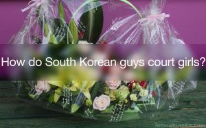 How do South Korean guys court girls? Do they initiate or are they too shy and the girl should take the lead? The answer may surprise you.