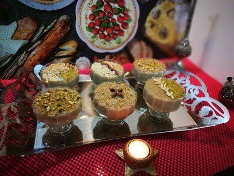 بوزة درع لسهريات رمضان مع أحلى لمة تونسية لتحضير مائدة رمضان Youtube Tunisian Food Food Desserts