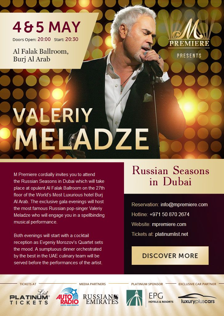 Email letter about Valeriy Meladze concert in Dubai. English version. Online preview: http://mpremiere.com/emails/7-meladze-en/ #tokki_team, #tokki_team_portfolio, #webdesign, #email