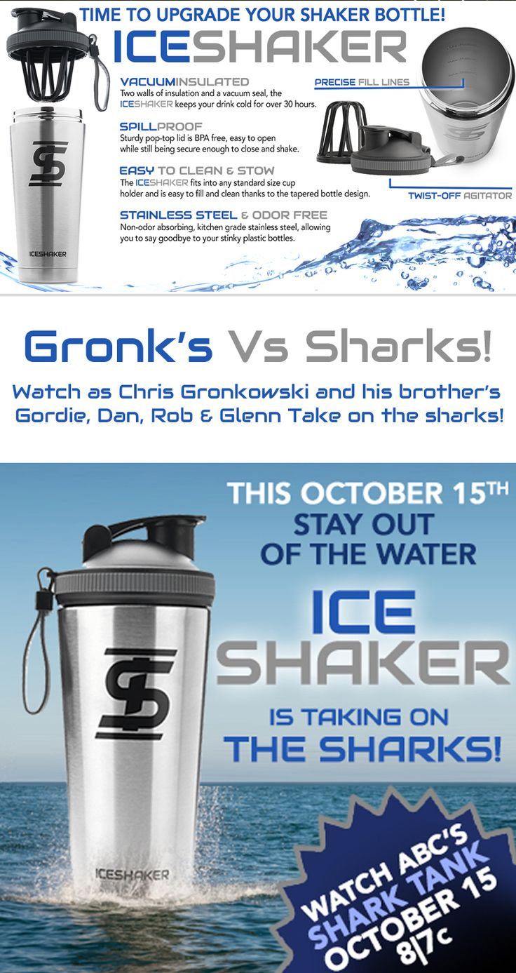 Must SEE! Gronkowski brother's take on the Sharks on ABC's Shark Tank this October 15th.  Ice Shaker is a kitchen grade stainless steel bottle that does not absorb odor and holds ice for over 30 hours.  Ice Shaker was created by Chris Gronkowski and is one of the best selling and top rated shaker bottle on Amazon and can also be found in GNC, Nutrishop and Ultimate Sport Nutrition in the the Dallas area.