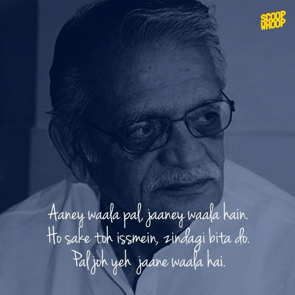 Pin By Surbhi Agarwal On Zindagi Pinterest Hindi Words Gulzar