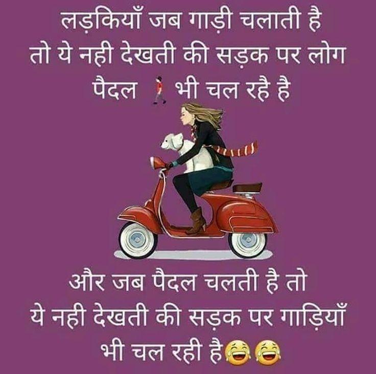 Ass naked funny jokes in hindi porn penis fucking