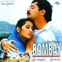 Bombay Theme  - AR Rahman filmi music. also did Slumdog millionaire