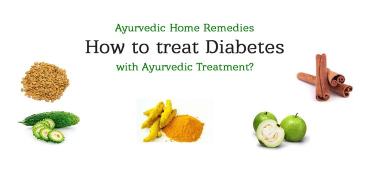 AYURVEDIC HOME REMEDIES: HOW TO TREAT DIABETES WITH AYURVEDIC TREATMENT?