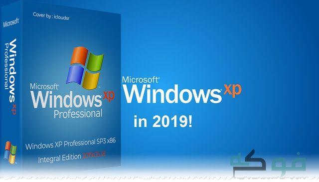Pin By Mfooka Com On Https Www Mfooka Com Microsoft Windows Windows Xp Microsoft