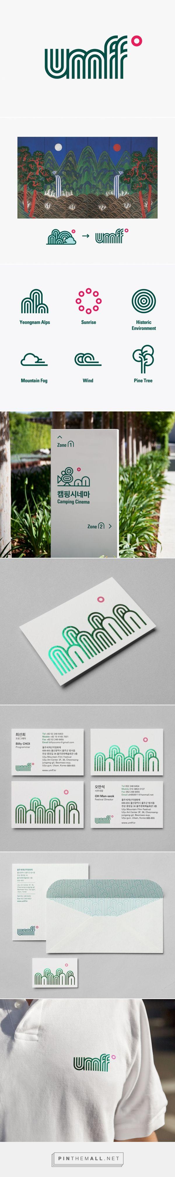 New Logo for Ulju Mountain Film Festival by Studio fnt