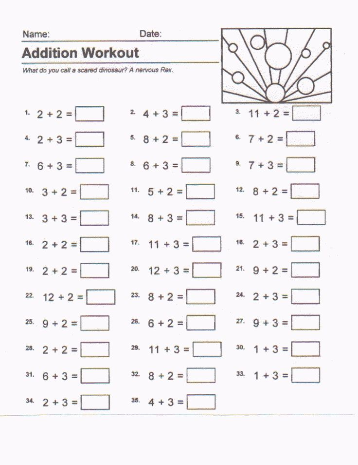 Kumon addition worksheets online