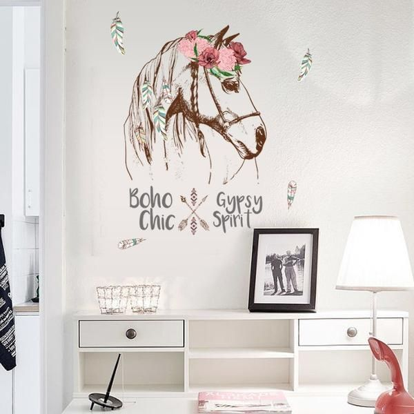 2017 Wall Stickers for Kids Rooms Design Decorative Flower Pentium Horse