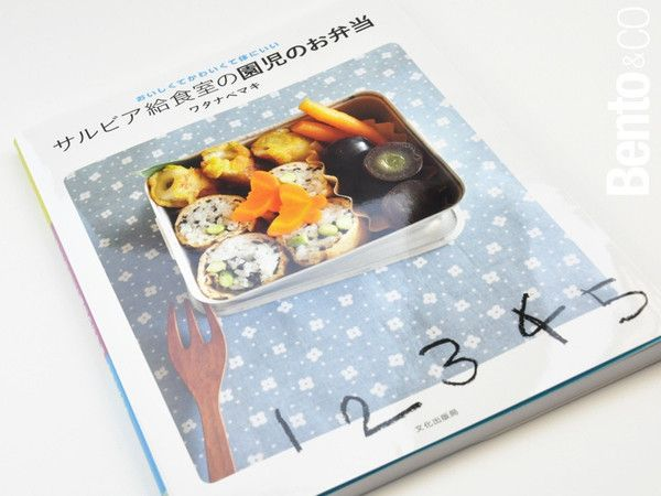 Cute and healthy bento for kids and adults
