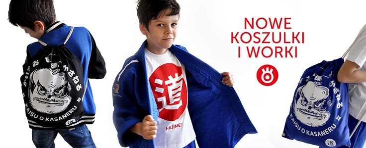 DO / 道 / WAY -  T-shirt / rucksack - - TRY IT OUT ;) & martial arts