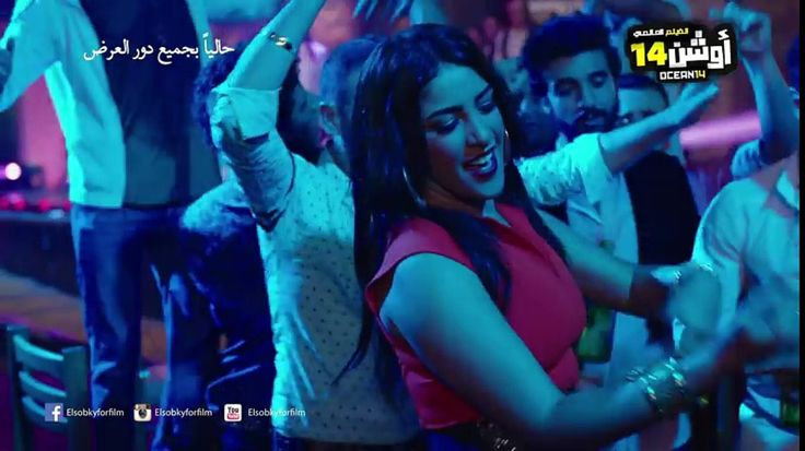 احمد شيبة - اه لو لعبت يا زهر - و الراقصة الا كوشنير  Ahmed sheba - Alla Kushnir Dancer | lodynt.com |لودي نت فيديو شير
