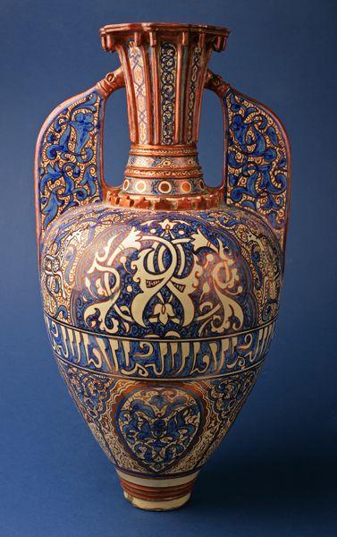 "Alhambra' Vase - ADC.185 Origin: Spain Circa: 19 th Century AD Dimensions: 20.16"" (51.2cm) high Collection: Islamic Art Medium: Earthen..."