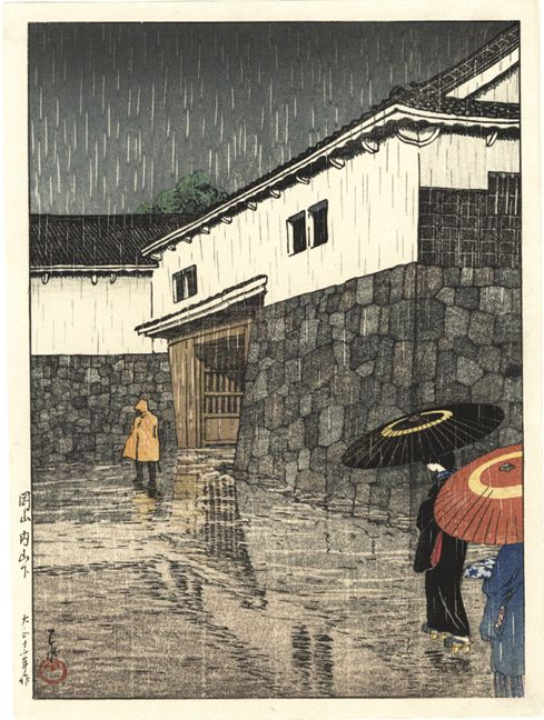 I love this Kawase Hasui woodblock print. The colours, the composition and the feeling. S