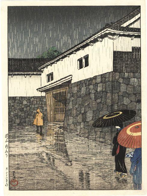 Uchiyamashita, OkayamaOkayama, Art, 1883 1957, Woodblock Prints, Kawase Not Sui, Kawase Uchiyamashita, 1923 Publishing, Hasui Kawase, Hasui Woodblock