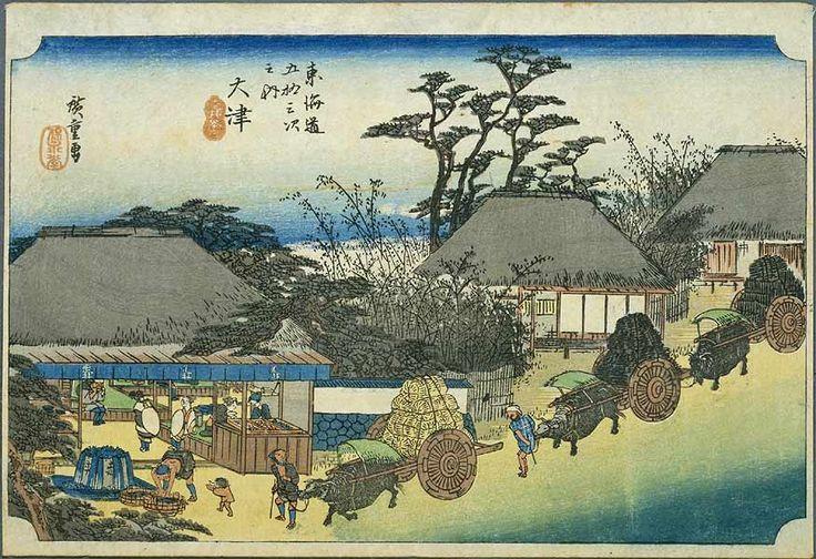 Tokaido53 Otsu - 東海道五十三次 (浮世絵) - Wikipedia