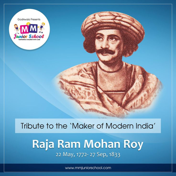 A great social reformer, Raja Ram Mohan Roy echoed his voice against Sati system, caste rigidity and child marriage. He also put remarkable efforts in the education system of India. To modernize the education system, Raja Ram Mohan Roy established many English schools. Heartfelt tribute on his birth anniversary! #MMJuniorSchool #Tribute #RajaRamMohanRoy