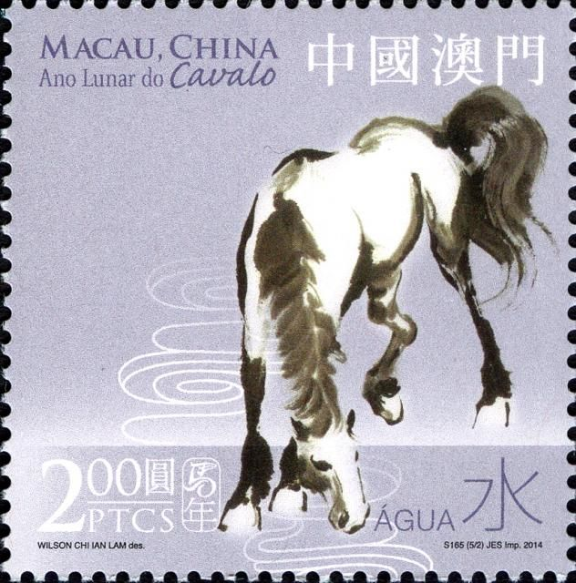China Macau Stamp 2014 - Year of the Horse