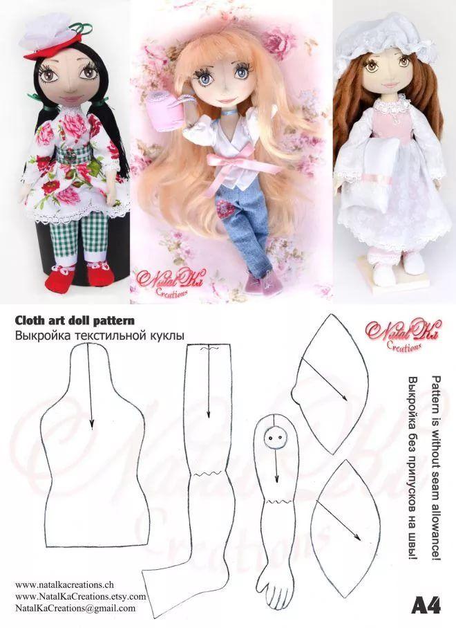 лайкать выкройки тряпичных кукол картинки эротика