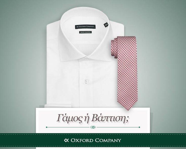Είναι καλοκαίρι και τα καλέσματα για γάμους και βαπτίσεις όλο και θα αυξάνονται. Τι να φορέσετε;  Μια εξαιρετική επιλογή που συνδυάζει ποιότητα και προσιτές τιμές είναι τα προϊόντα της Oxford Company. Μια βόλτα στα καταστήματά μας ή στο eshop μας, σίγουρα θα ικανοποιήσει και τους πιο απαιτητικούς. www.oxfordcompany.gr