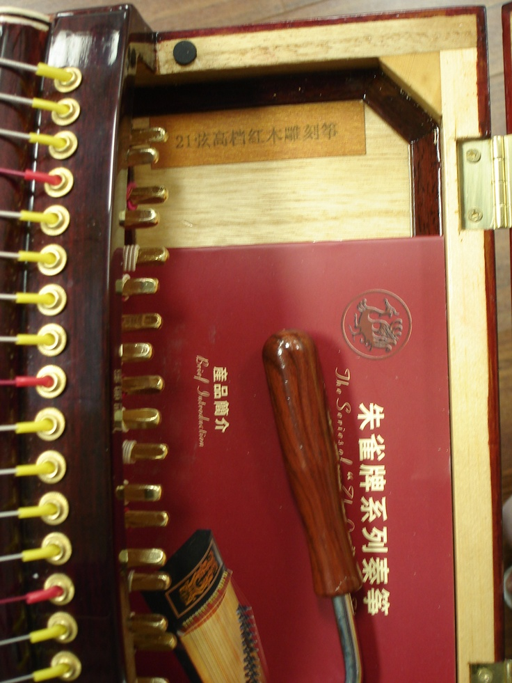 traditional chinese instrument guzheng (zither) essay Results 1 - 43 of 43  the gu zheng is said to be the oldest instrument in china and dates  gu qin  traditional chinese paulownia wood guqin chinese zither.