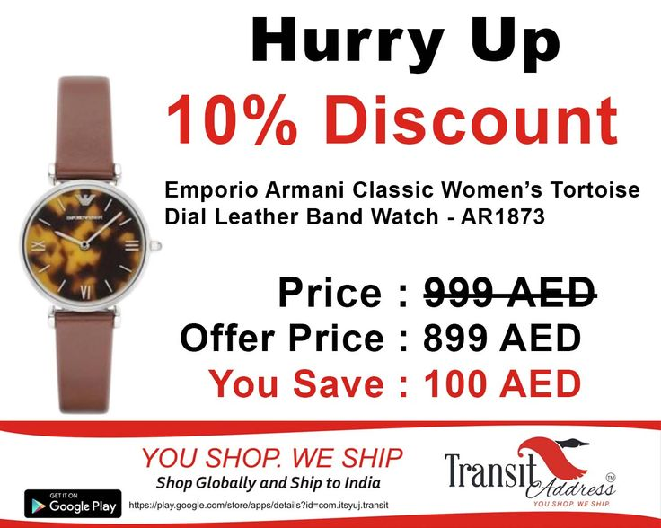 """10% off on Emporio Armani Classic Women's Tortoise Dial Leather Band Watch  Featuring a rich light brown strap, a stainless steel case and a chic tortoise dial Shop globally with Transit address Your Global shopping companion http://transitaddress.com/ Don't restrict your shopping choices to Local market, """"Shop from International Websites"""" Video Link: https://youtu.be/TUOe2rafqbg"""