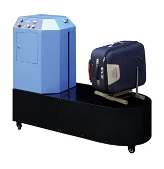 UK Packaging Machinery company specialising in strapping and pallet wrapping machines. http://www.packaging-machines.co.uk/