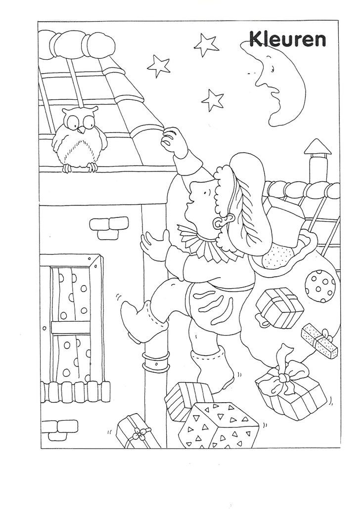 This item is unavailable |Dak Prescott Coloring Pages