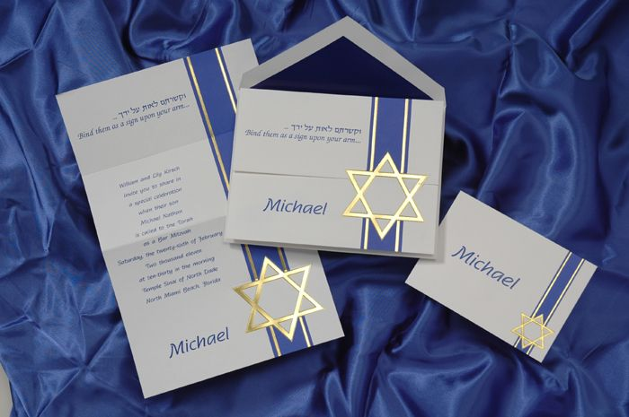 Bar Mitzvah Invitation. $169 per 100.  Social Graces Inc. 973-543-2145. We will help you word your invitation.