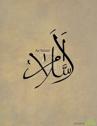My Allah welfare