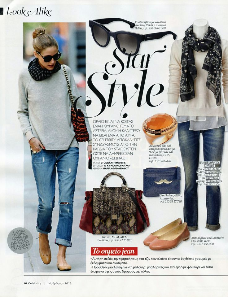 Star Style! - #oxette #nude #couture #ring - #Celebrity November issue