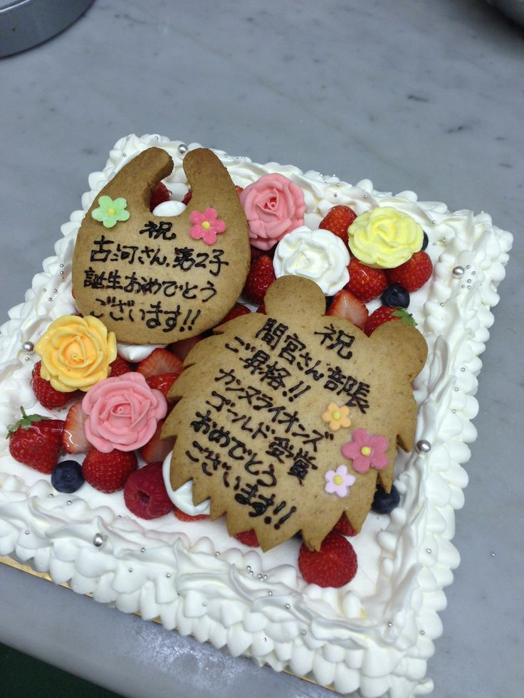 where to buy wedding cake 17 best images about 四角いケーキ on 27153