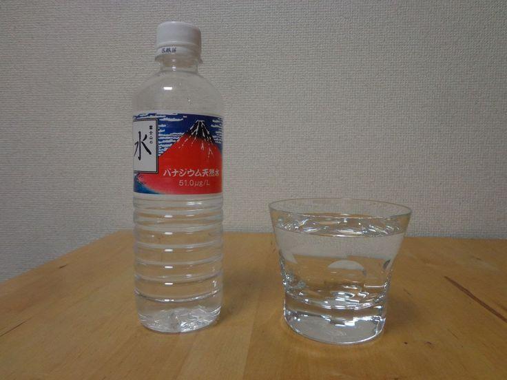 富士山の水 山中湖村の天然水 ミネラルウォーター