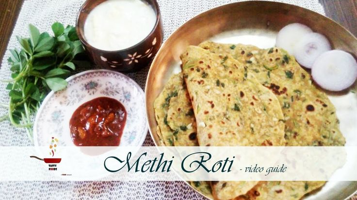 14 best food videos vegetarian recipe images by tasty foods on how to prepare methi roti recipe a veg paratha from tasty foods forumfinder Image collections