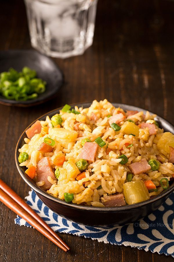 Hawaiian Fried Rice with ham and pineapple is an easy side dish to make when you're in the mood for Chinese takeout but need to keep an eye on your spending. Great way to use up leftover ham! Made with @veeteeusa