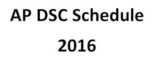 Previous Question Papers PDF / Old/ Last Year Question Papers TSPSC 2015  TS Police Constable RRB: AP DSC Schedule 2016 Notification Time Table www.a...
